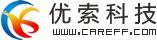 哈尔滨优索信息科技有限公司-教务管理系统,高校教务管理系统,学校教务管理系统,教师评价系统,绩效考核系统)-黑龙江优索工作室-哈尔滨优索信息科技有限公司 powered by careff.com